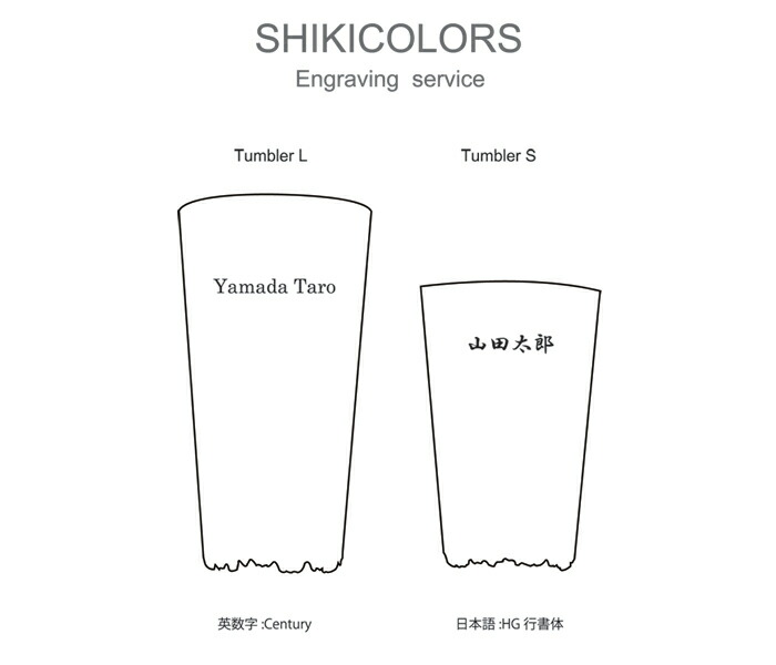 SHIKICOLORS