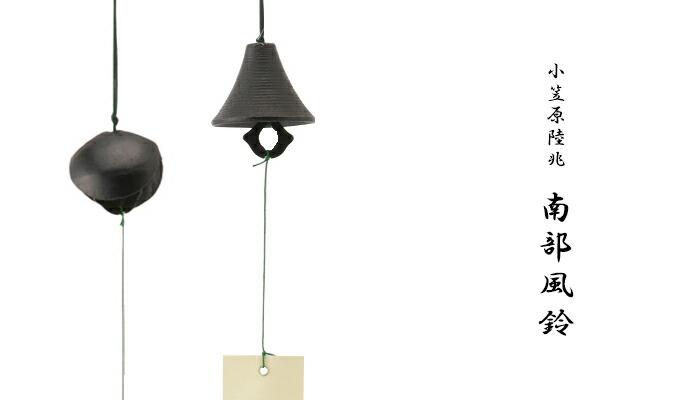 【小笠原陸兆】南部風鈴 傘 / 貝