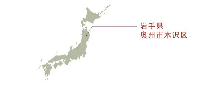 日本の伝統美として受け継がれる南部鉄器 小笠原鋳造所