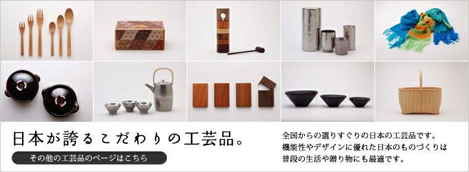 日本の贈りもの