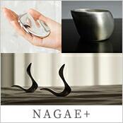 工房ページ「NAGAE+」