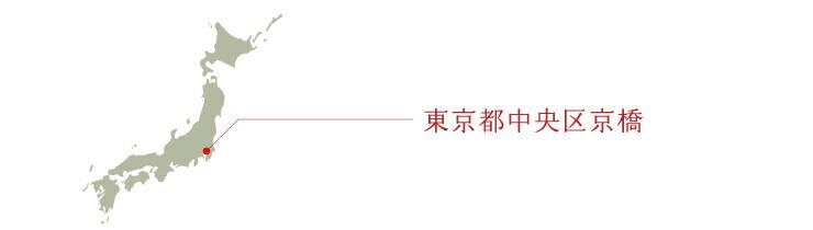 地域の歴史 京橋は竹の街