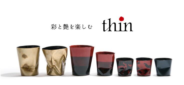 楽天市場 キッチン雑貨ブランド3 thin 日本の伝統工芸 realjapanproject