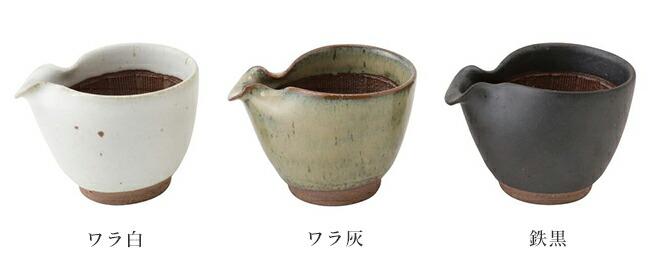 納豆専用の鉢で、納豆を美味しく、食卓を美しく