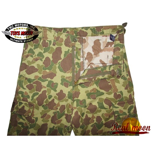 GRMO Men Cargo Pants Military Camo Combat Camouflage Work Pants