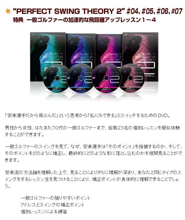 映像内容紹介03