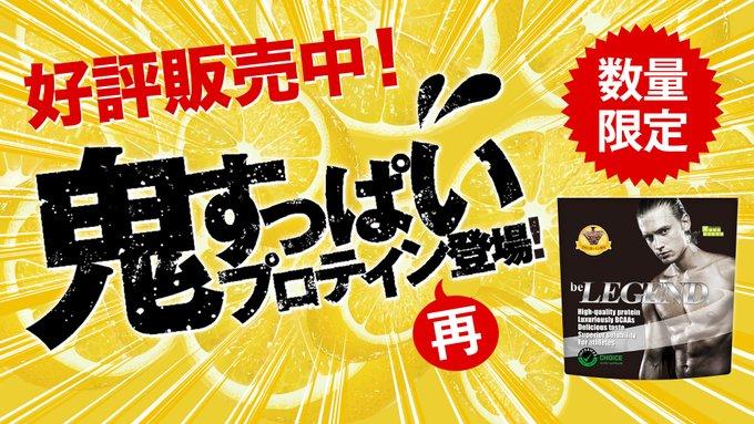 1100円<br />