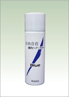 劇的ブルー