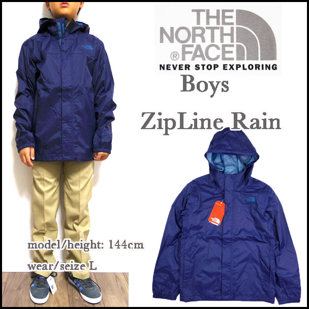 957f1657bf67 reason  THE NORTH FACE  North face   kids   mountain parka   youth ...