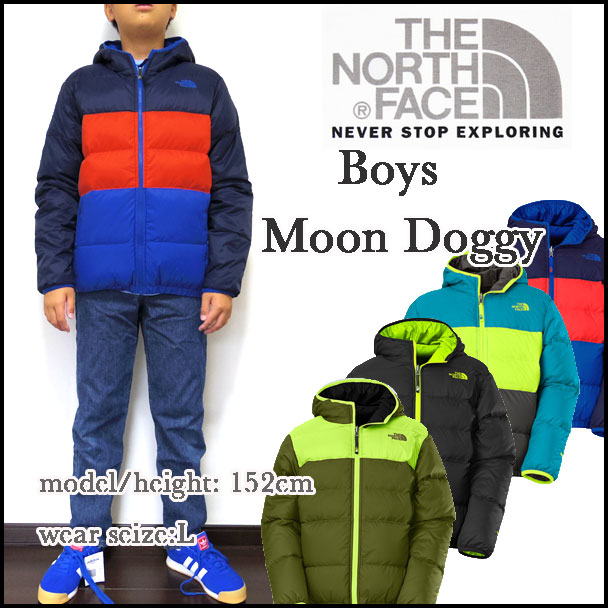 73bdc4a23 netherlands north face youth down jacket f9066 e5351