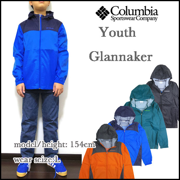 f169a2b1 USA event in Columbia (Colombia kids)! Mountain parka! With a basic design  popular boys nylon jacket [Jacket BOYS Glennaker] is in stock now.