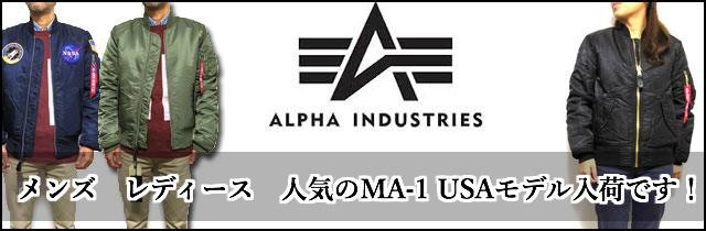 alpha-mw640.jpg