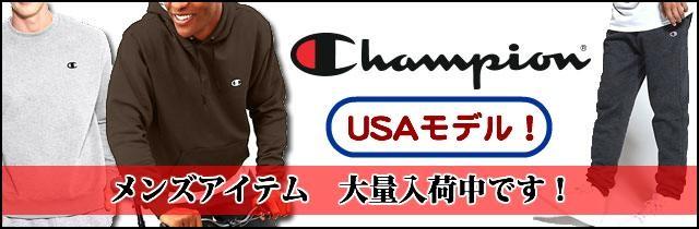 champ-men640waku.jpg
