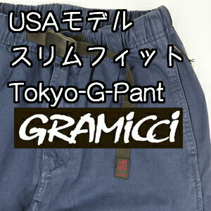 gram-tokyo300.jpg