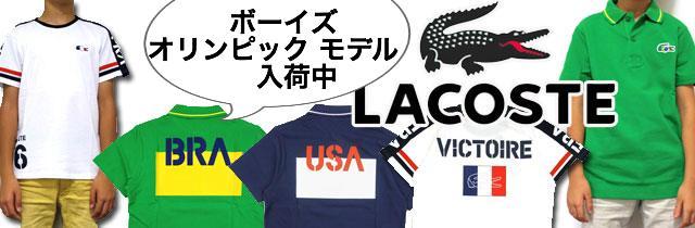 laco-boy640.jpg