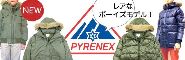 pyre-boy640.jpg