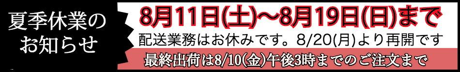 tokukyuu950.jpg