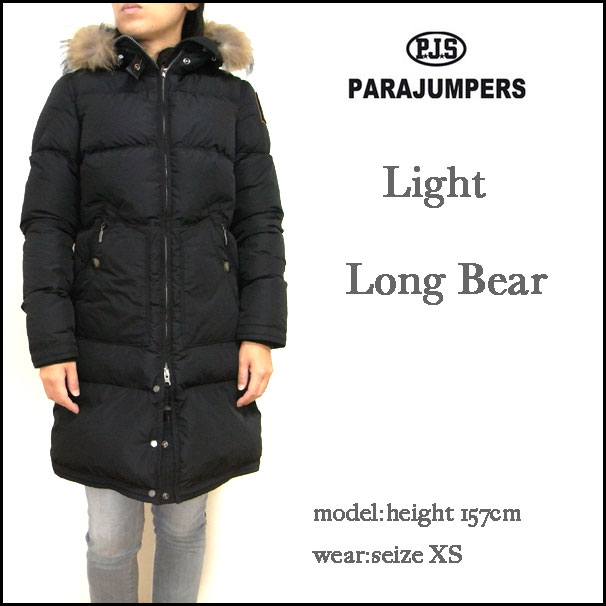 Parajumpers (パラジャン Perth), Light Long Bear (women's down coat) is in stock now! In the shell, use polarized micro GRP material water repellant.