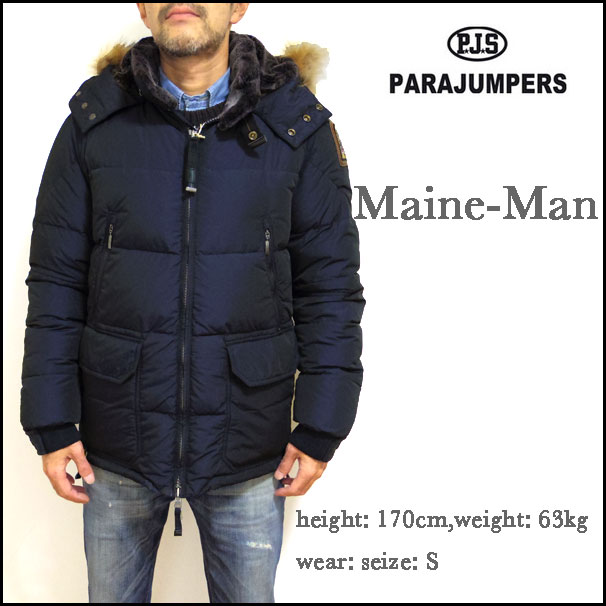 parajumpers mens jacket