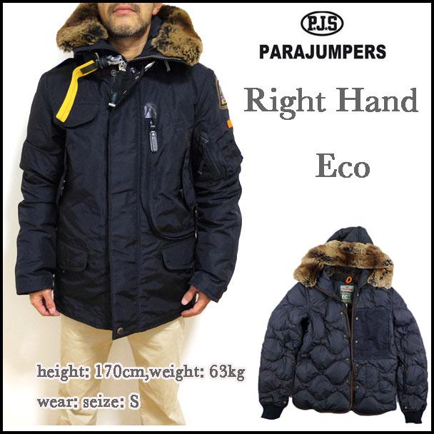 best loved 694d1 4b0f2 parajumper long bear leather parajumpers weste herren ...