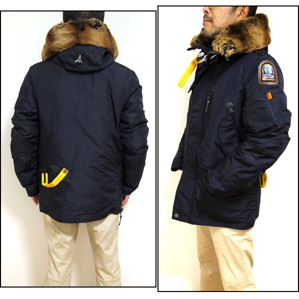 Reason Rakuten Global Market Parajumpers Para Jackets