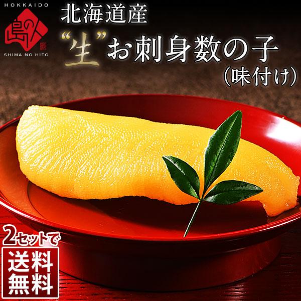 【新商品】 北海道産