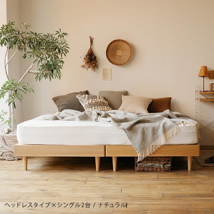 noa-hn-blog15.jpg