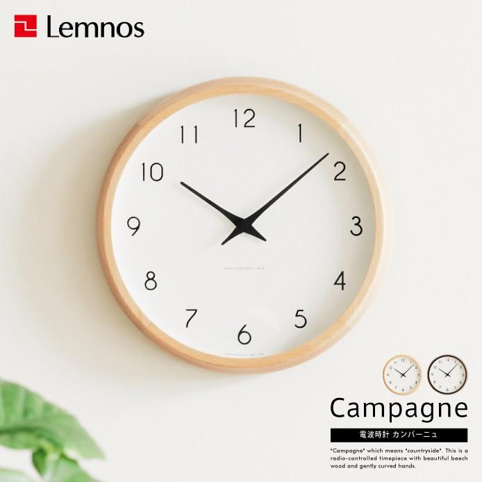 電波時計 Campagne