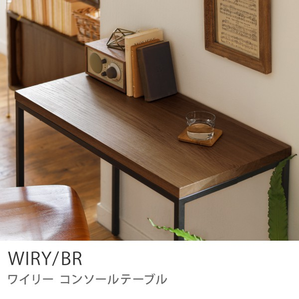 Re:CENO product|デスク WIRY