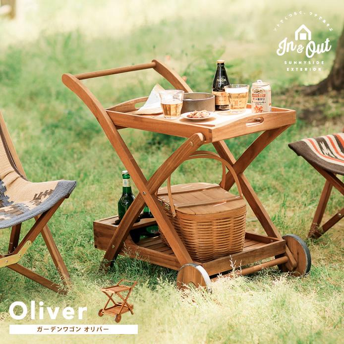 ガーデンワゴン Oliver
