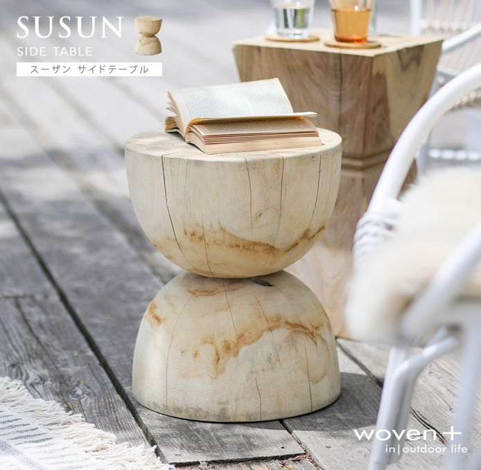 Woven+ SUSUN side table