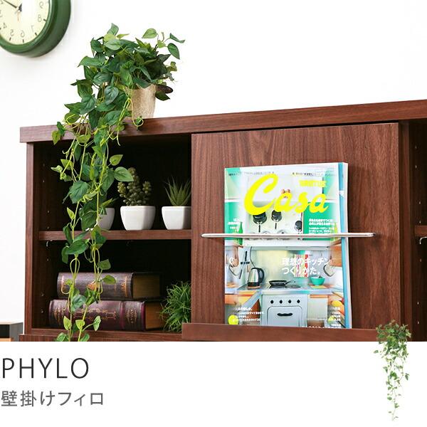 光触媒観葉植物 壁掛けフィロ