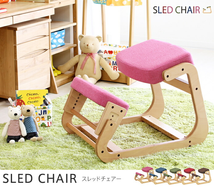 SLED CHAIR (スレッドチェアー)