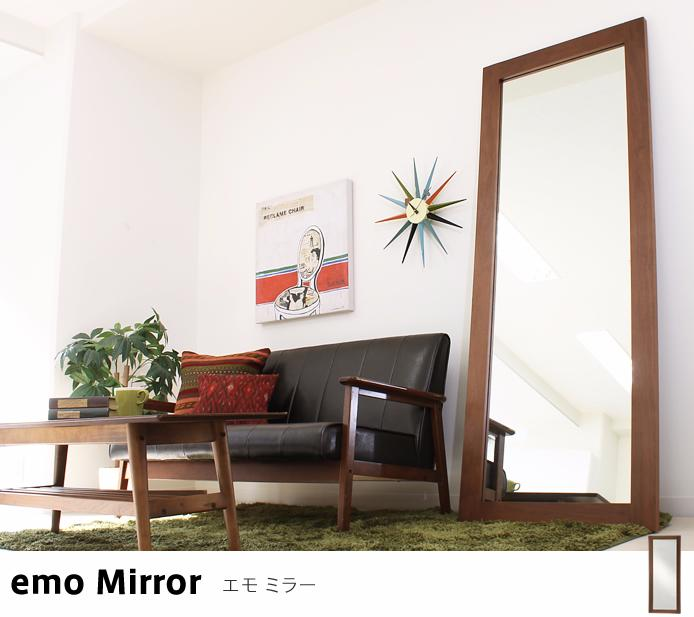 emo Mirror(エモ ミラー)