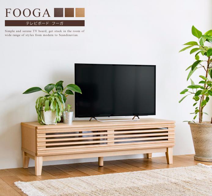 TVボード FOOGA