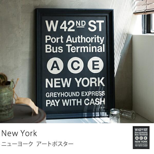 アートポスター New York