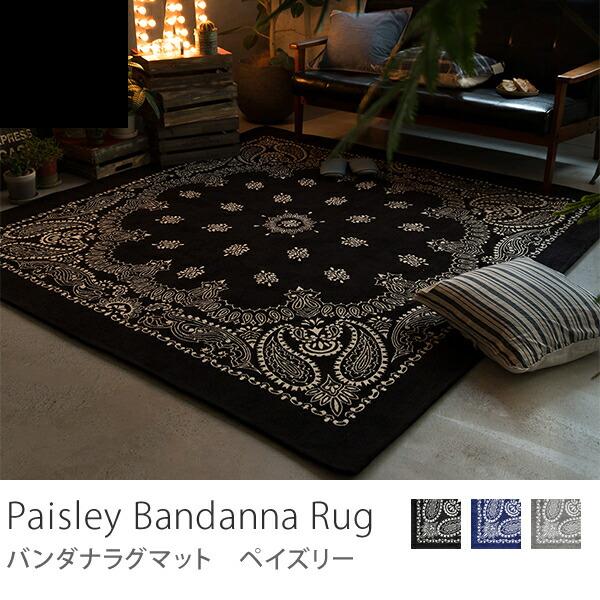 ラグマット Paisley Bandanna Rug