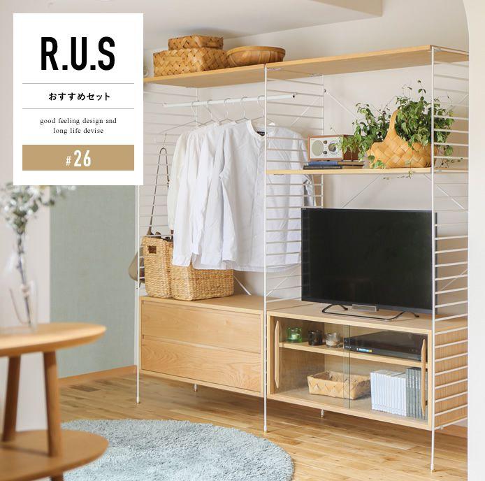 Re:CENO product|R.U.S おすすめセット #26
