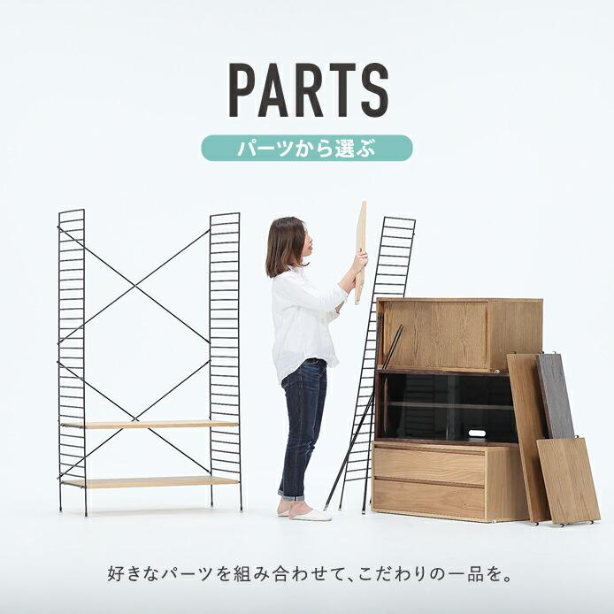 Re:CENO product|R.U.S パーツ各種 ~パーツから選ぶ~