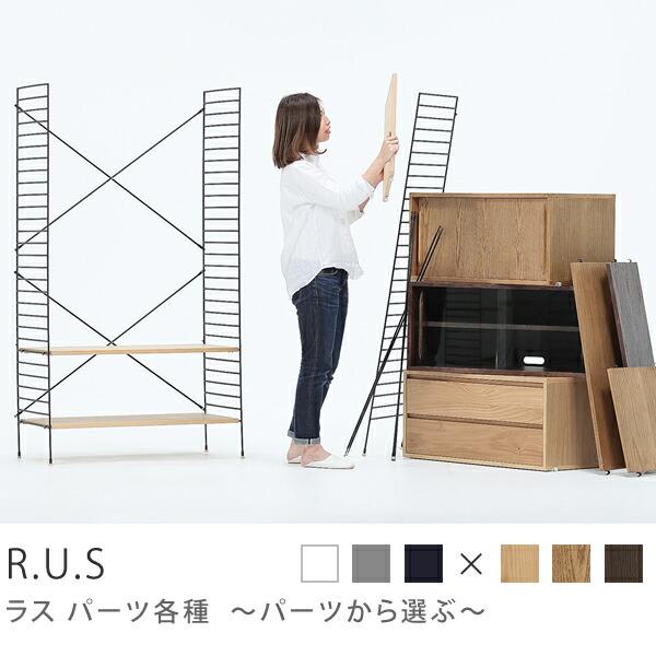 Re:CENO product R.U.S パーツ各種 ~パーツから選ぶ~