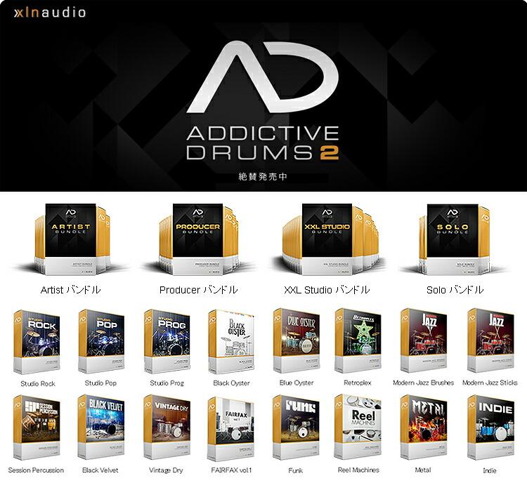 reckb: XLN Audio Addictive Drums2 Reel Machines ADPak