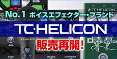 TC helicon
