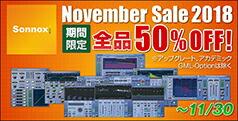 Sonnox 50%OFF Promo