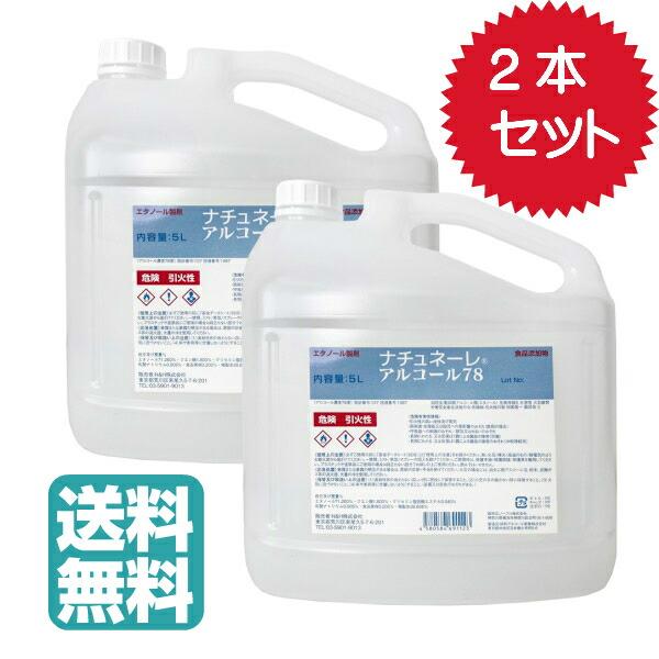 アルコール 78 菌 除 キッチン用アルコール除菌スプレーの濃度をメーカーに確認してみました(フマキラー・カビキラー・イオントップバリュ)