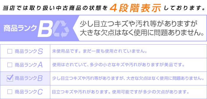 bnr_rank_b.jpg
