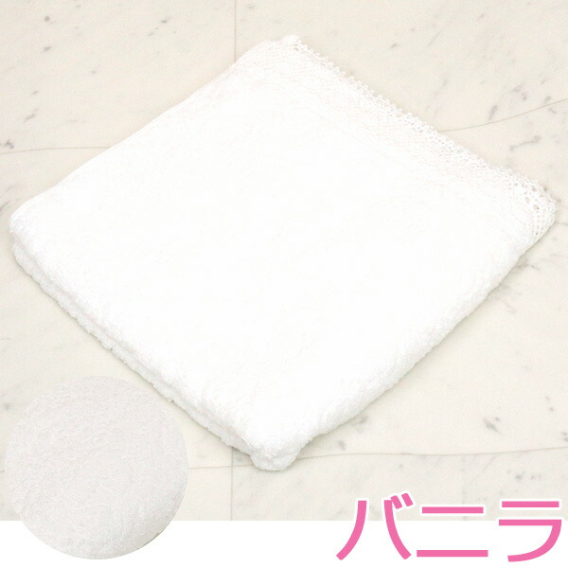 recyclemartyasunagaten: Bath towel! made in Japan