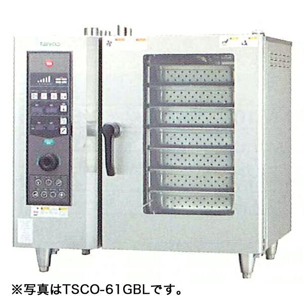 タニコー ガス式ベーシックスチームコンベクションオーブン TSCO-61GBR