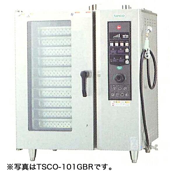 タニコー ガス式ベーシックスチームコンベクションオーブン TSCO-101GBL
