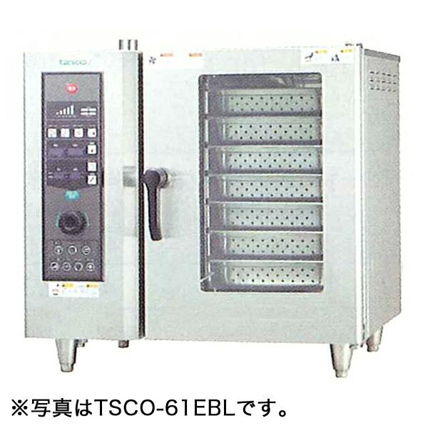 タニコー 電気式ベーシックスチームコンベクションオーブン TSCO-61EBR