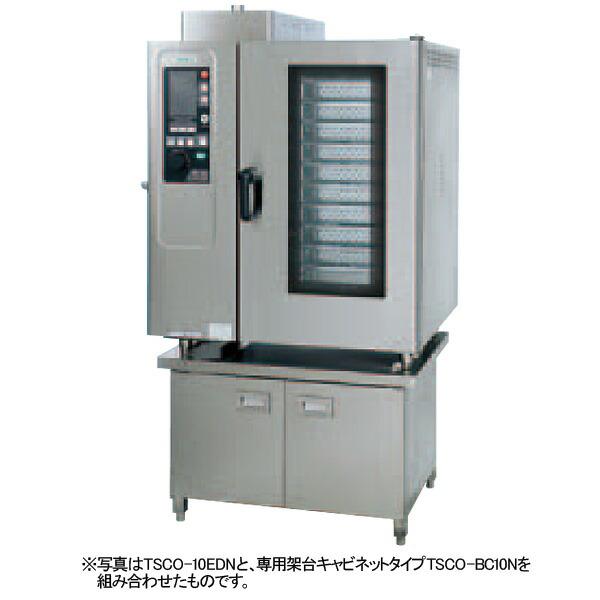 タニコー スチームコンベクションオーブン デラックスタイプ専用架台 TSCO-BB10N